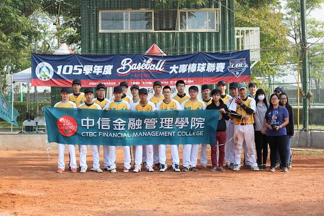 20161217大專盃棒球賽