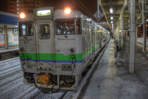 Atsubetsu Station, Sapporo in early morning on JAN 02, 2017 (4)
