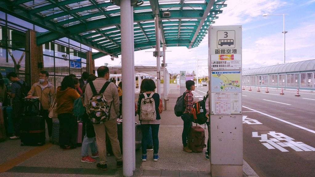 函館機場到市區交通,函館帝產巴士