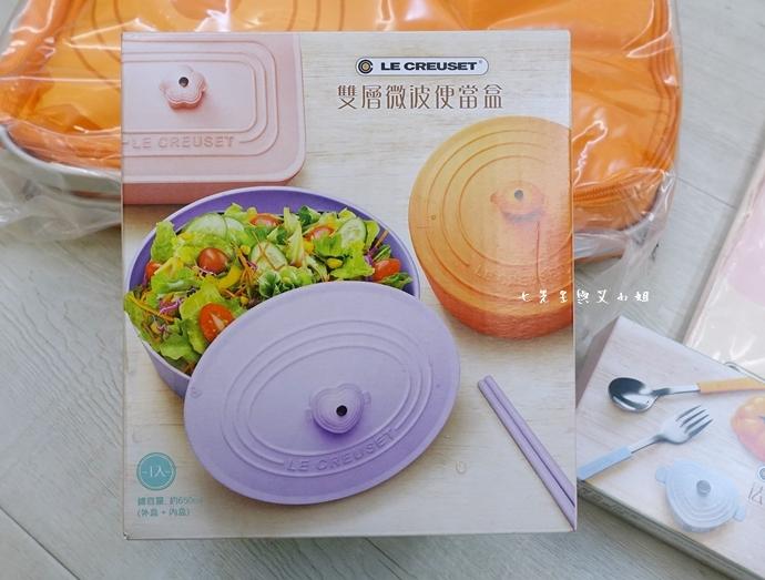 2 7-11 法國 Le Creuset 食尚集點送 食尚餐具組、雙層微波便當盒、食尚兩用餐墊、食尚保冷提籃