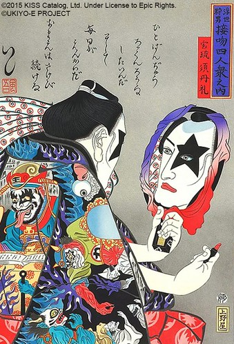ishikawa-ukiyoe004