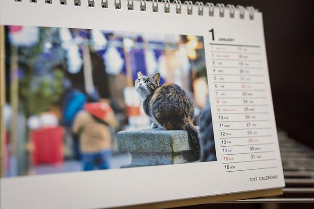 キンコーズで作成したオリジナルカレンダー