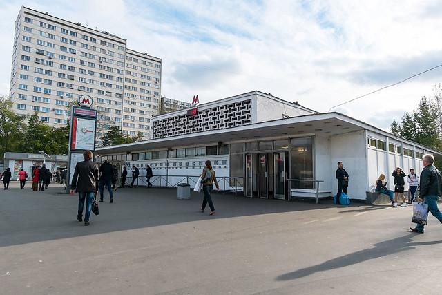 метро ремонт городской транспорт курьерская служба экспресс-доставка QDel
