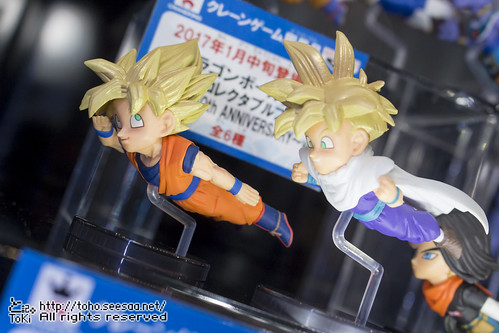 Jumpfesta2017_banpresto_1-91