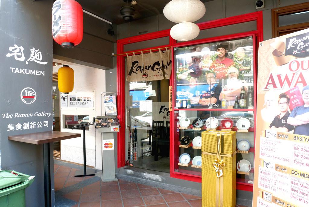 Takumen-Shop