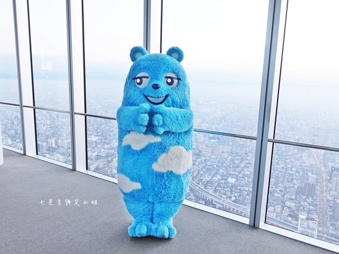 27 日本大阪 阿倍野展望台 HARUKAS 300 日本第一高摩天大樓 360度無死角視野 日夜皆美
