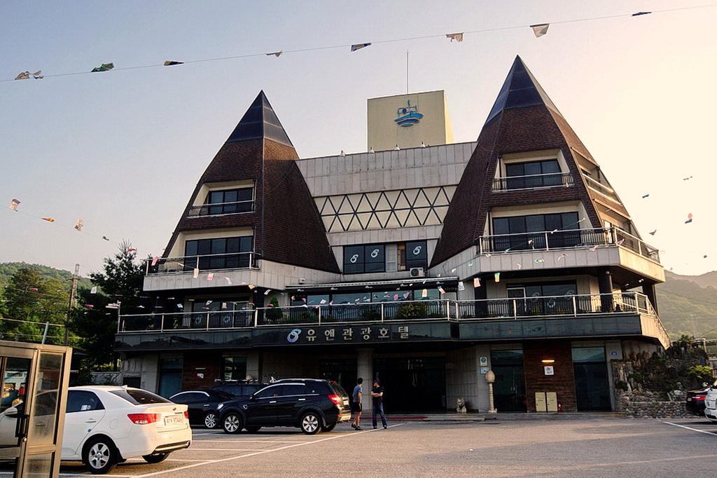 UNhotel