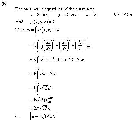 Stewart-Calculus-7e-Solutions-Chapter-16.2-Vector-Calculus-35E-1