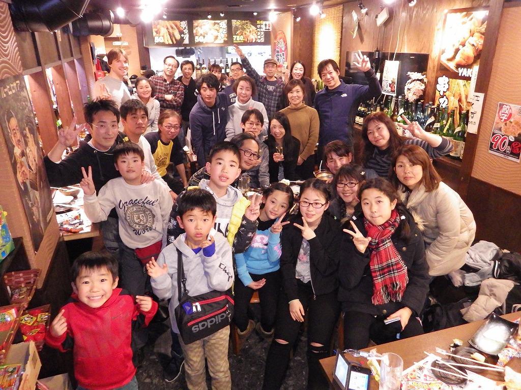 20161210_光が丘パイロンズ忘年会