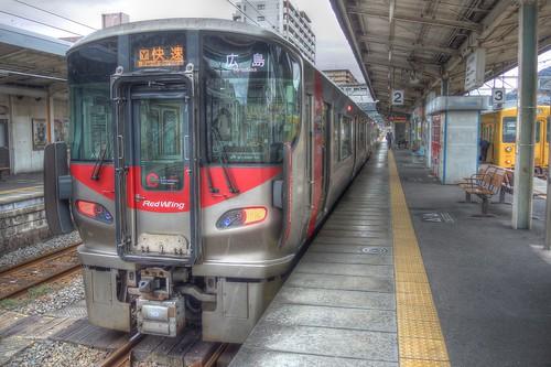 Hiro Station on NOV 23, 2016 (3)