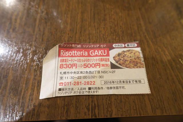 Risotteria.GAKU(リゾッテリア ガク)10回目_02