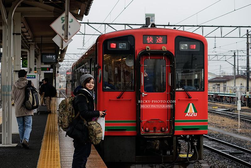日本会津若松駅