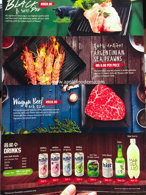 korean charcoal bbq menu-3