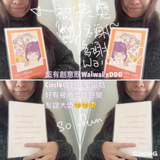 CIRCLEG 聖誕咭 WAIWAI CERTIFICATE 頒奬  (1) 2016