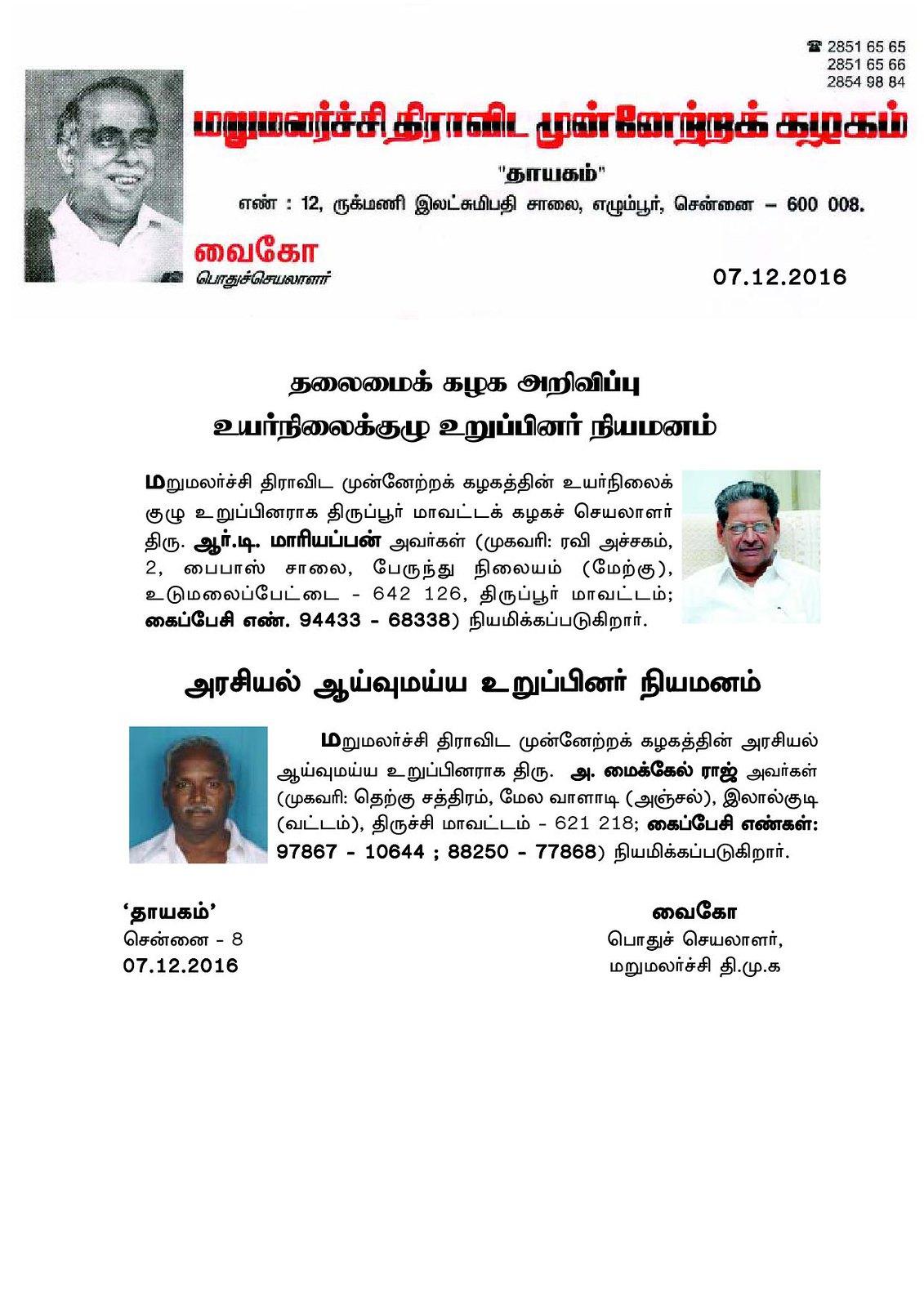 Press Release(4)_000001