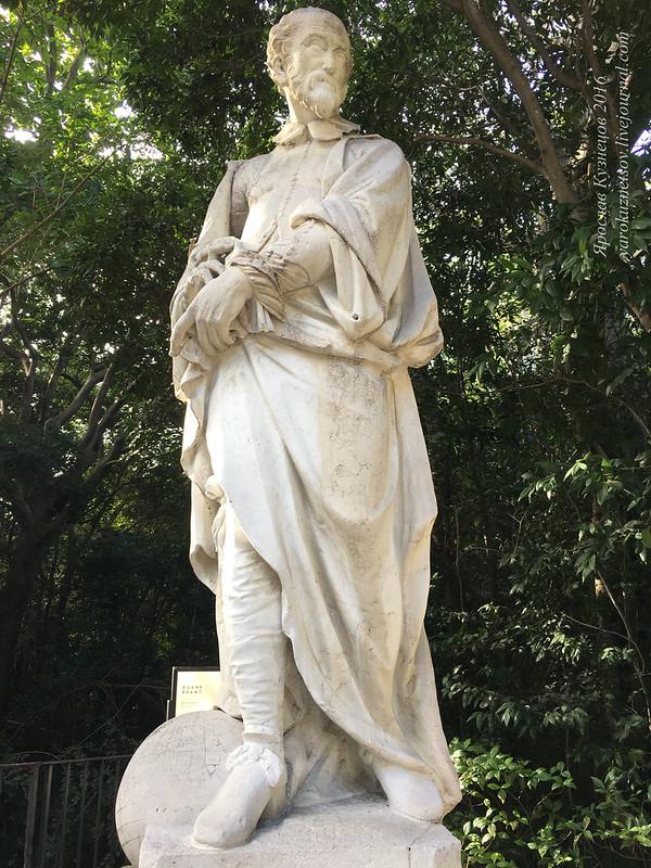 w1803