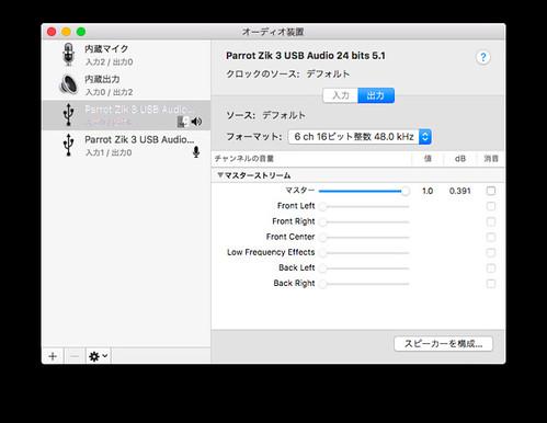 audio-midi-6ch