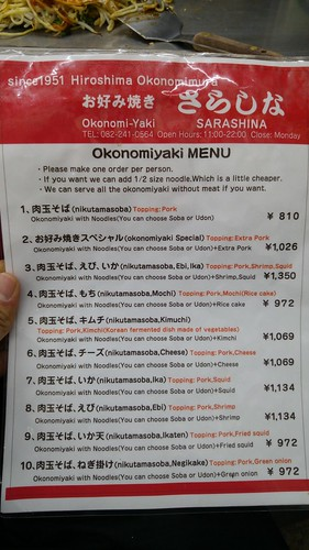 Okonomi-mura shop that makes Vegetarian Okonomiyaki
