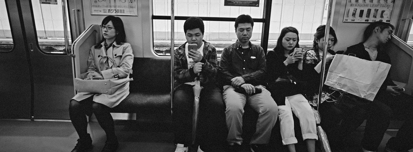 Commuters: Tokyo