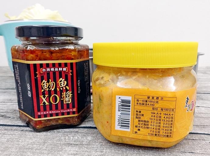 4 東方韻味 黃金泡菜 吻魚XO醬 熱門網購 團購商品