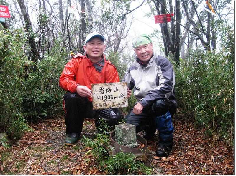 魯培山山頂 1