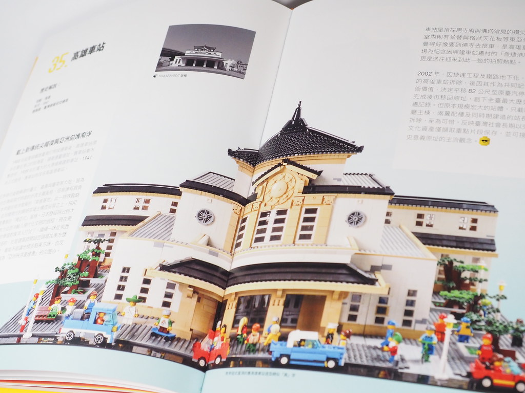 Review: Bricks Taiwan