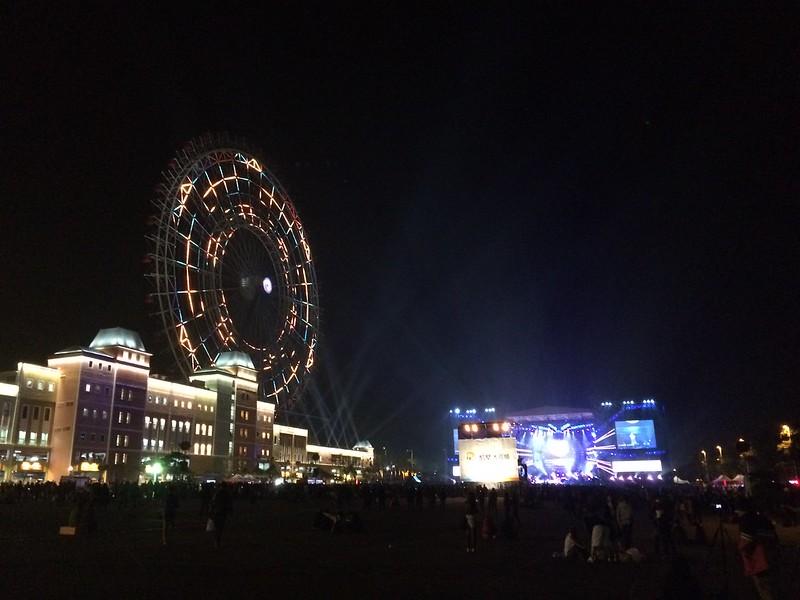 2017麗寶跨年晚會