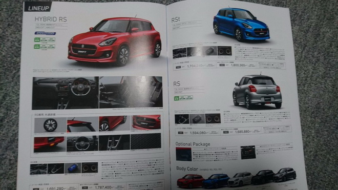 全新2017 Suzuki Swift宣傳冊再次洩漏 確定有混合動力