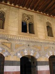 Azimpalast Hama