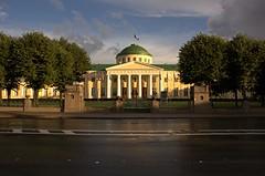 Palácio Tauride
