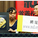 """""""Reds"""" hold press conference,「紅衫軍大審」記者會, 2007/8/7 am10:11:22"""
