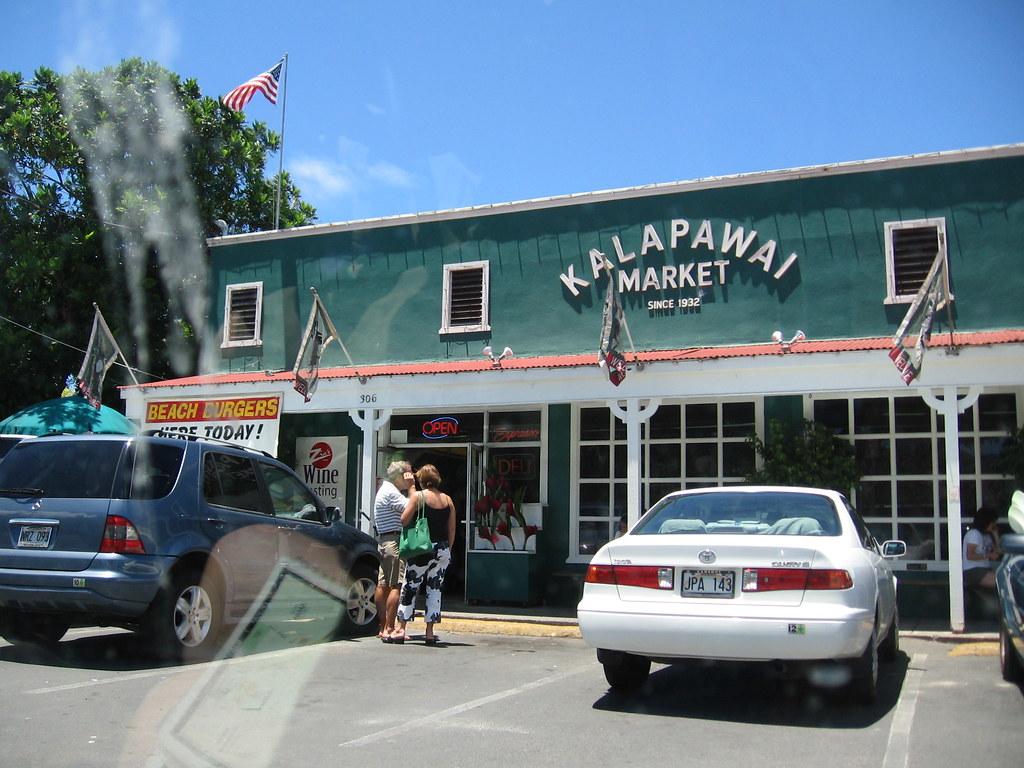 Kailua Beach Park Market