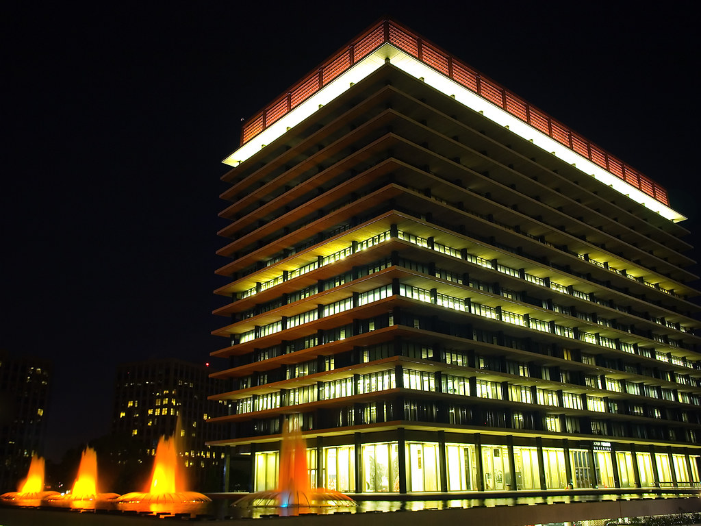 John Ferraro Building   by