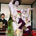 I C H I E M I: Kamogawa Odori