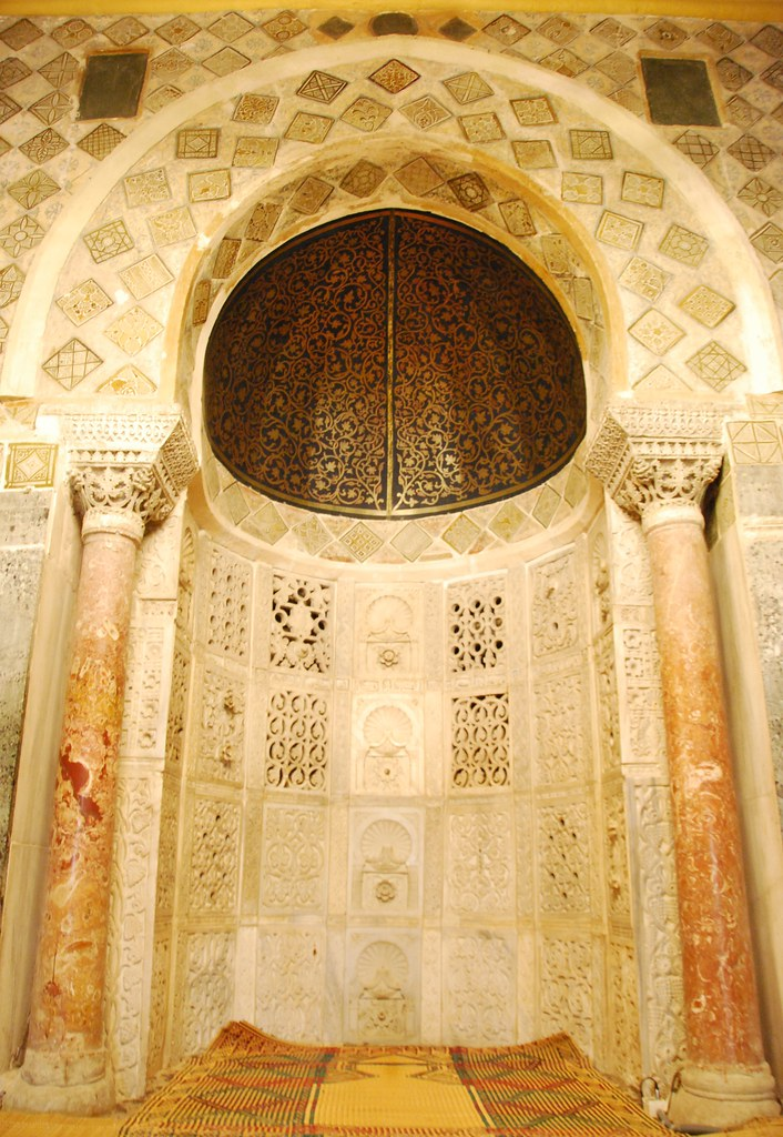 Great Mosque Kairouan Mihrab Great Mosque Mihrab i   by