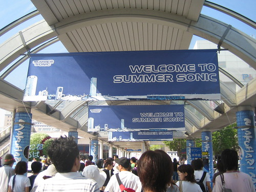 Welcome to Summer Sonic | by fugutabetai_shyashin