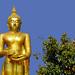 Buddha Seeking Alms (Pang Umbat)