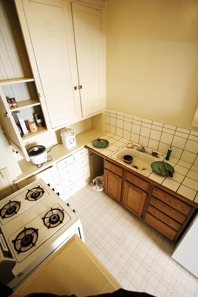 Bed Bath Kitchen Aide Ice Cream Bowl