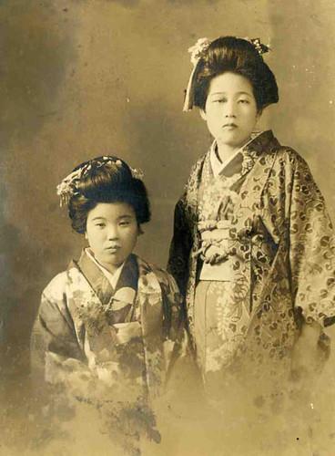 Vintage Japanese Photo Nihongami Old Japan Hair Style