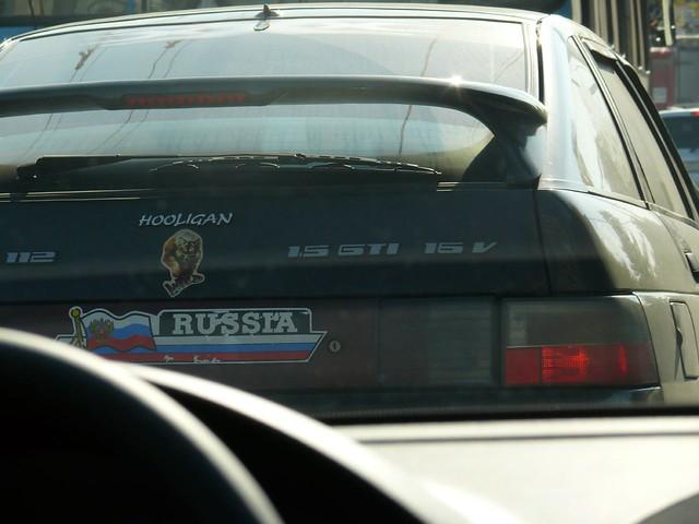 2 russian car hooligan russian hooligan car flickr. Black Bedroom Furniture Sets. Home Design Ideas