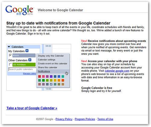 google calendar event reminders z jason flickr. Black Bedroom Furniture Sets. Home Design Ideas