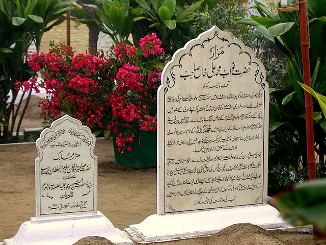 GRAVE OF NAWAB MOHAMMAD ALI KHAN SAHIB (MY GRANDFATHER DIE ...