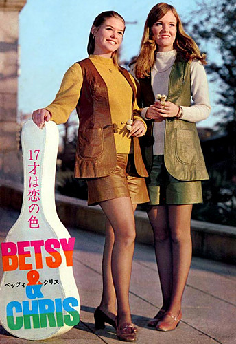 Betsy & Chris (1970)   Featured at my music blog - Let's