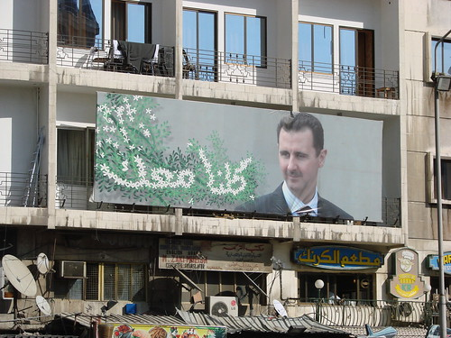 Bashar al-Assad propaganda | by watchsmart