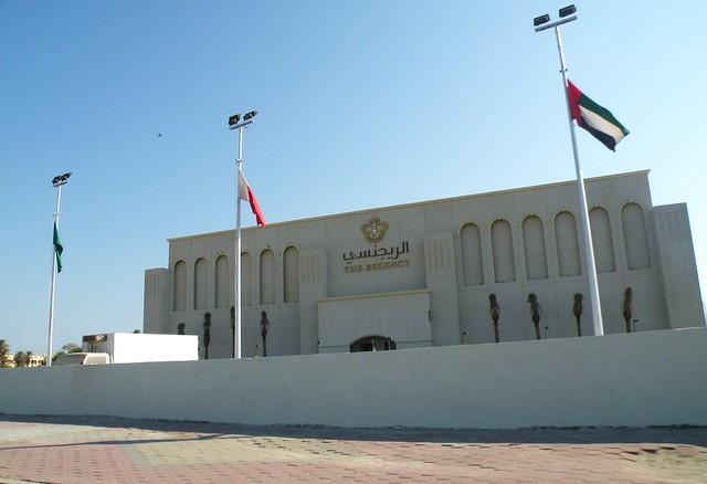 Regency Hotel Kuwait Spa
