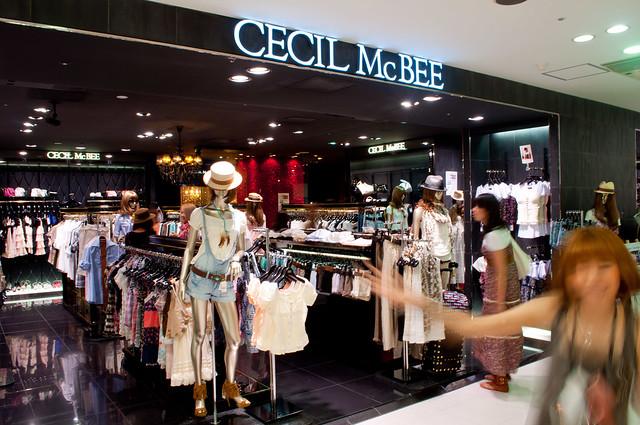 Cecil McBee, Shibuya 109