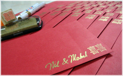 My dinner invites - envelope | by meiteoh