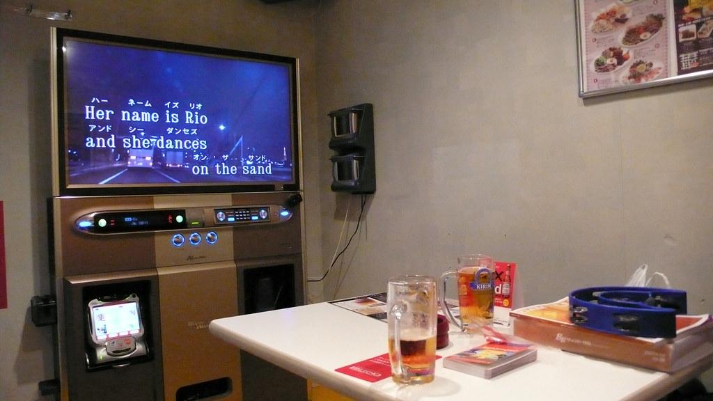 Karaoke Room To Hire In Kettering