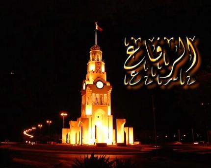 صباح اليوم الوطني لمملكة البحرين 2014/12/16  4728571474_4aaa16c75a_z