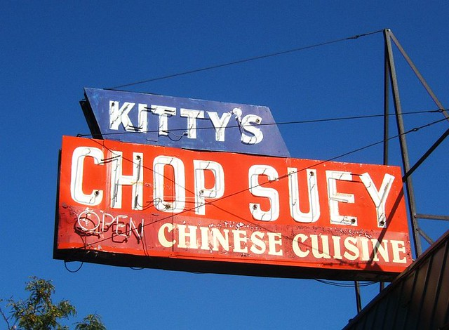 Kitty chop suey are you sure a sign for a restaurant on flickr for China garden restaurant detroit mi